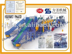 plastic film washing machine