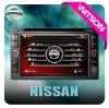 WITSON NISSAN QASHQAI/XTRAIL/Tiida/Bluebird/PALADIN In car dvd player