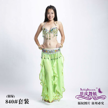 belly dancing costume