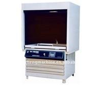 platemaker SBK1400D