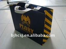 fashional texture paper bag