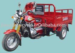 250cc trike/3 wheel motorcycle