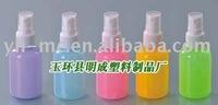 Baby cute/ cosmetic/50ml PET sprayer bottle