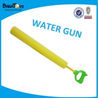 Water shooter foam water gun Pearl cotton pull toy gun for kid