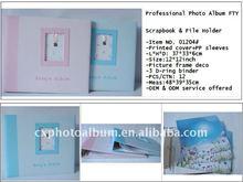 High quality Metal O-ring binding Cute Baby scrapbook 12*12
