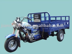 2014 three wheeler tricycle for passenger