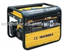 Low fuel 2kva to 12kva gas generator