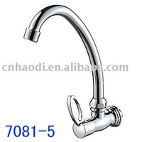 sanitary ware zinc faucet with chrome plated GD7081-5