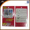 mobile phone screen protector for SA i9000