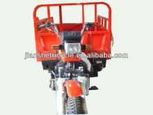 150cc china three wheel motorcycle, cargo tricycle