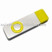 Colorful Spin USB Stick