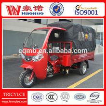 200cc 3wheel motorcycle(NO:HN200ZH)