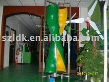 vertical wind turbine generator 250W