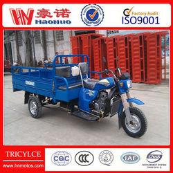 three wheel motorcycle/adult tricycles/ 3 wheel car