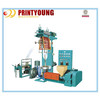 Excellent SJ-HL Series High-Low Pressure PE Dual-purpose Film-blowing Machine
