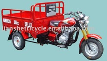 2014 chinese trike motorcycle for sale