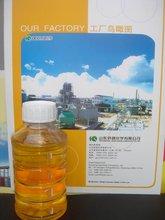 hot sell Glyphosate 41%IPA SL,95%tc,62%sl ,cas :1071-83-6 -lq