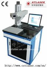 Jewelry fiber marking machine