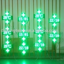 CE RoHS RF wireless 48X48pixel 80X55X12.5cm outdoor green P10 two sides led cross message display for pharmacy store