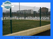 small garden fence (Factory )