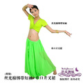 danza del vientre traje