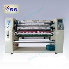Stationery BOPP Tape Making Machine