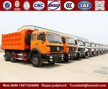 Dump Truck 5T-60T Truck--manufacturer directly sales center: 0086 15871254486