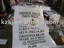 Fertilizer Industry Ammonium Nitrate 99.6% Prilled