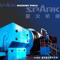 Cnc chispa de la máquina, tornos, máquina especial cck61315-cck61630 herramientas cnc