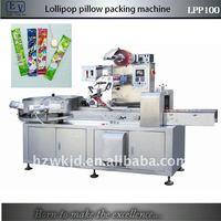 LPP100 pillow lollipop wrapping machine lollipop packing machine