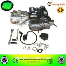 LiFan 150cc Engine/Motorcycle Engine