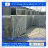 32mm, 2100*mm x 2400mm Temporary Fence