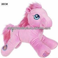 2013 FAIRYLAND my little pony plush toy