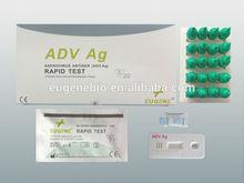 Adenovirus Ag rapid test kits-Cassette