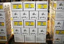 2.4-D butyl ester 720g/l EC, 2.4-dichlorophenoxy - Selective Herbicide, control broadleaf weeds, agrochemicals