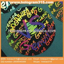 QC PASSED hologram label