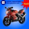 racing 250cc motorcycle