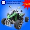 200cc 4 wheel motorcycle