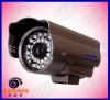 hot sell outdoor use waterproof 30m infrared security camera