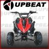 upbeat 110cc ATV(kawasaki design)