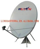 ku band 150cm satellite dish/satellite dish antenna
