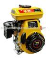 محرك البنزين للآلات الزراعية