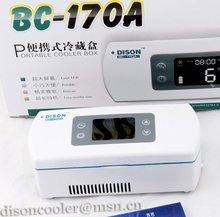insulin syringe holder for diabetics AC/DC/battery power 2-8'C