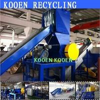 plastic crusher machine for waste woven bags pe pp plastic film