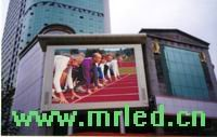 MR P20 outdoor big Billboard/ LED-Display good quality outdoor led advertising led screen