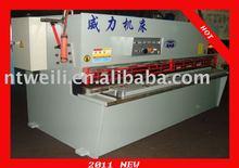 QC12Y-4*2500 Hydraulic Swing Beam Shearing Machine