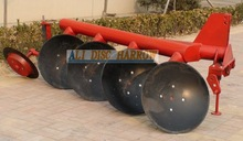 good quality 1LYX tube disc plows