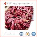 yidu chile rojo vainas y condimento