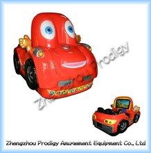 Haha Car - Latest kiddie ride 2012