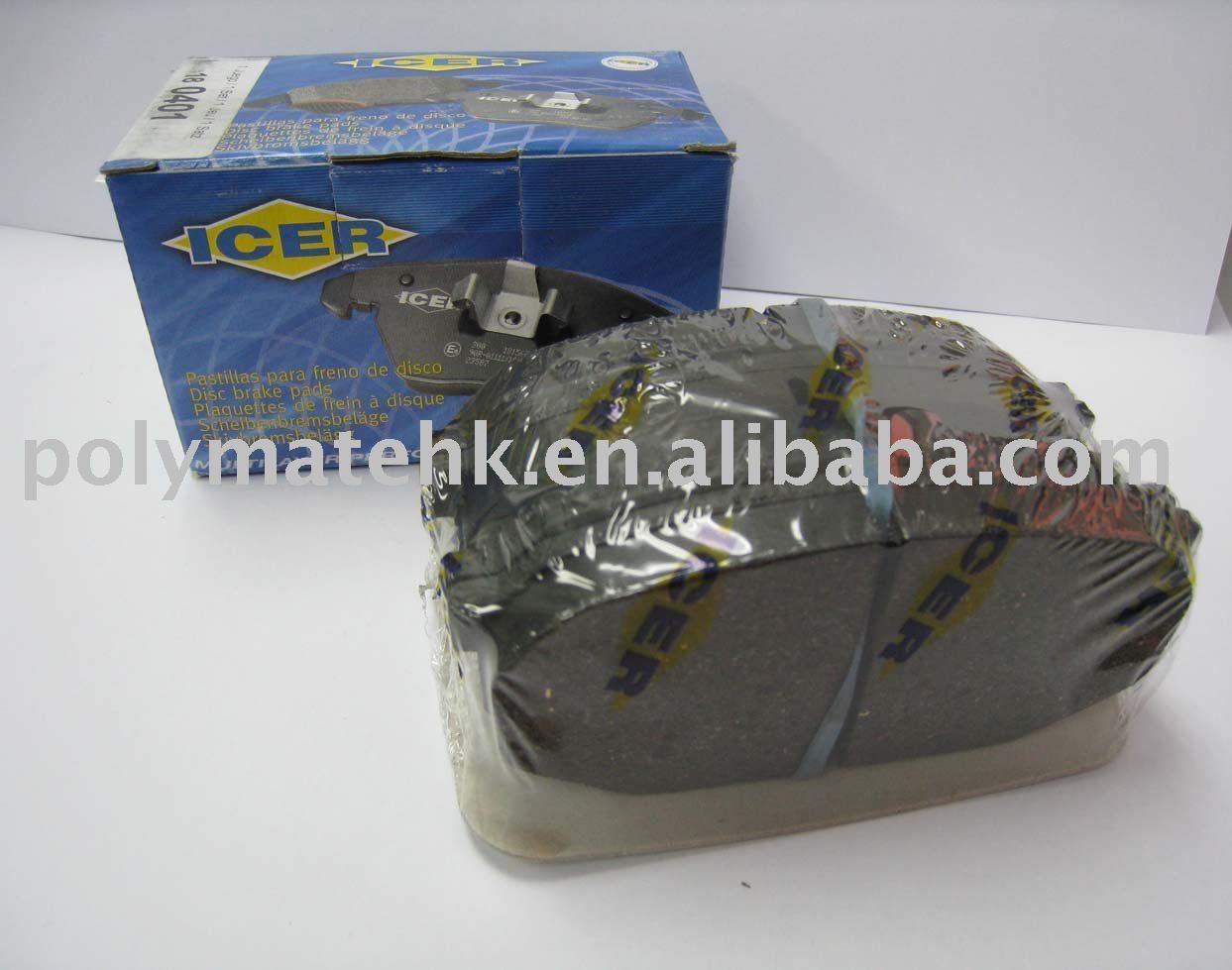 ICER BRAKES Motor Brake